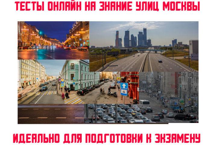 Тренировочный экзамен Яндекс.Такси и Gett – Вариант 6