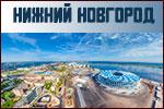 Каршеринг в Нижнем Новгороде