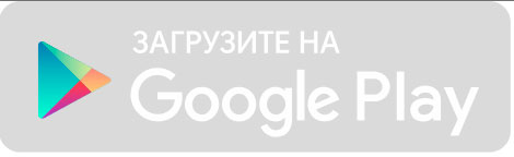 Скачать приложение такси Везёт для Android