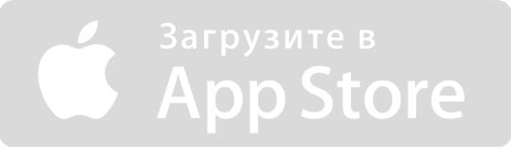 Скачать приложение такси Везёт для IPhone