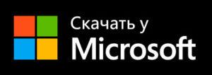 Скачать приложение такси Максим для Windows Phone